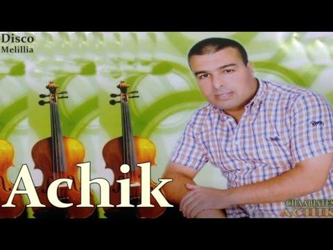 Achik - Cham Dacham - Official Video