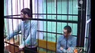 Похитили 20 млн рублей, но не согласны с обвинением(В Новокузнецке начались слушания по громкому делу о разбойном нападении и хищении 20 млн рублей. В тяжком..., 2013-11-22T11:33:45.000Z)