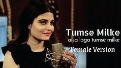 Female Version :Tumse Milke Aisa Laga Tumse Milke Lyrics - Parinda