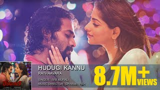 Rathaavara - Hudugi Kannu | Full Song | Srii Murali, Rachita Ram | New Kannada Songs 2015
