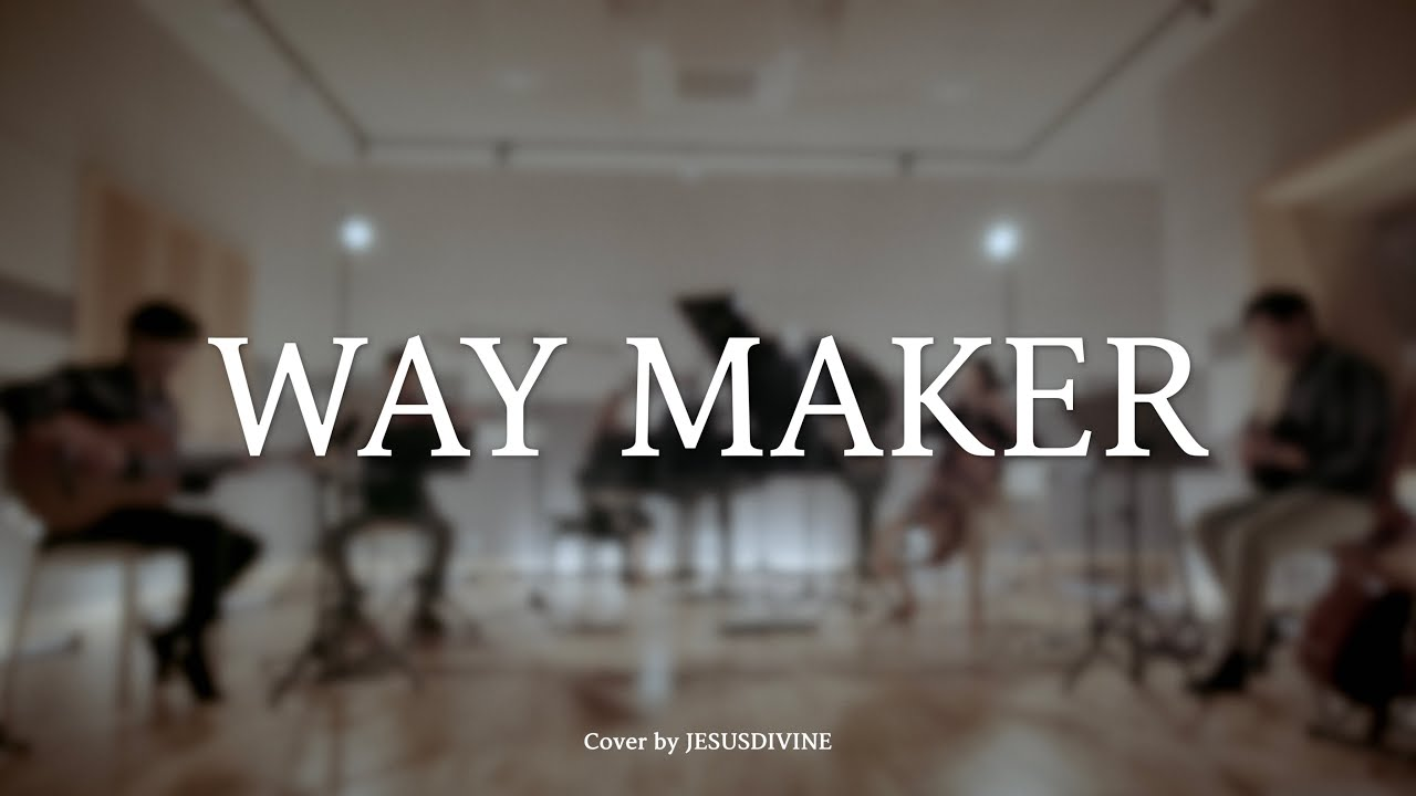 WAY MAKER cover by JESUSDIVINE(Instrumental)