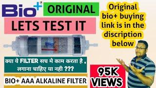 BEST ALKALINE WATER FILTERBIO AAAREVIEWPH TEST RESULTS