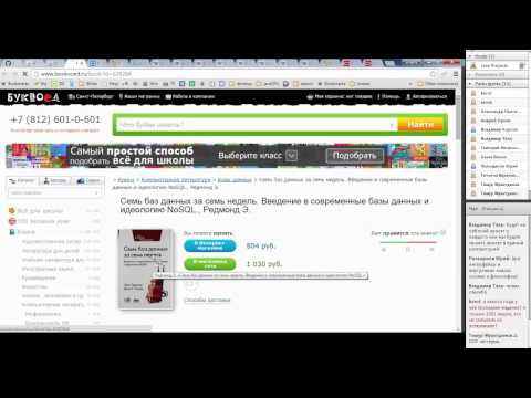 Список литературы по Java и разработки ПО