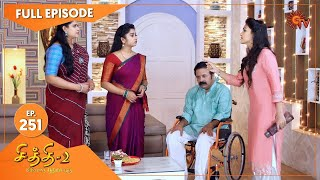 Chithi 2 - Ep 251 | 09 March 2021 | Sun TV Serial | Tamil Serial