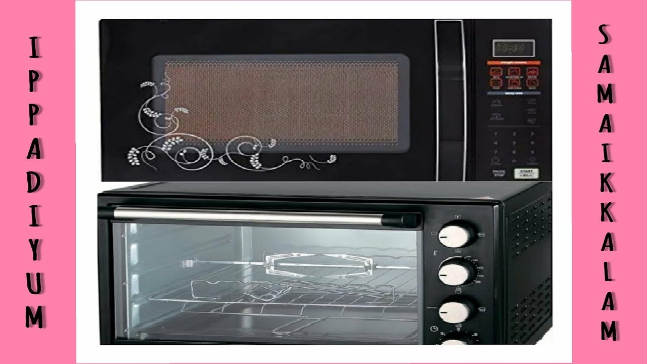 microwave oven and electric oven