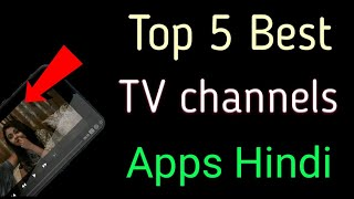 [Hindi/Urdu] Top 5 Best Secret Live TV Android Apps 📺 (Not available in Playstore) March 2018🔥🔥!!