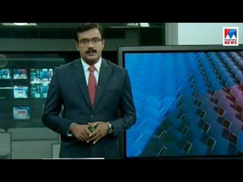 പത്തു മണി വാർത്ത | 10 A M News | News Anchor - Priji Joseph| February 23, 2018