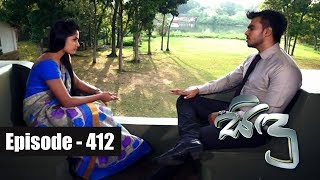 Sidu | Episode 412 06th March 2018 Thumbnail