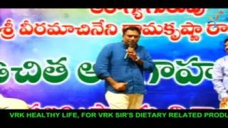 Vrk sir's healthy life live stream