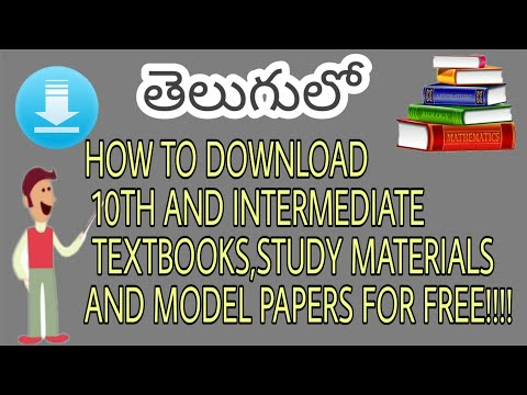 How To Download All Textbooks Online PDF For Free!|| In Telugu||