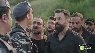 #الهيبة | بالفيديو المواجهة بين جبل والشرطة.. فمن سيفوز!