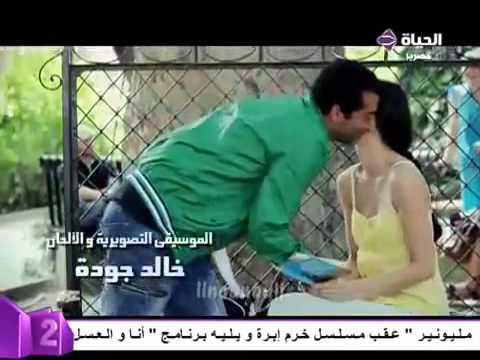 خرم ابرة بهاء سلطان thumbnail