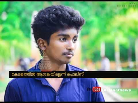 No Blue Whale death reported in Kerala : DGP