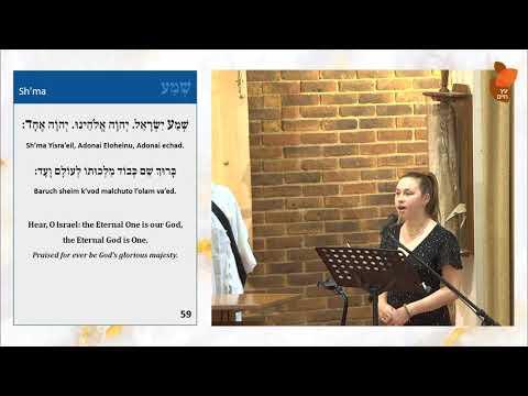 Erev Rosh Hashanah Service  5781 / 2020