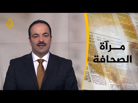 مرا?ة الصحافة الا?ولى 2019/4/19  - نشر قبل 4 ساعة
