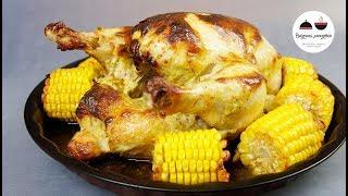 КУРИЦА в духовке запеченная с кукурузой  Chicken in the Oven