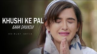 Khusi Ke Pal Kha Dhundu | Shirley Setia | Latest Hindi Sad Song 2018 | Best Ever Sad Song