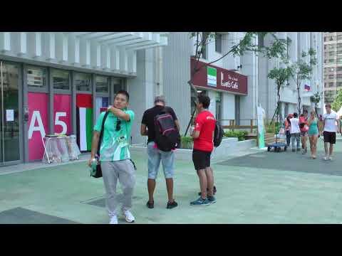 2017 Taipei Summer Universiade Athletes' Village live