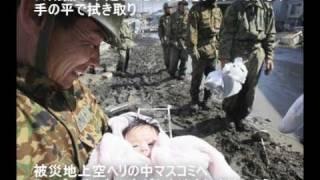 【PRAY FOR JAPAN pt.2】 何度でも / 狐火 thumbnail