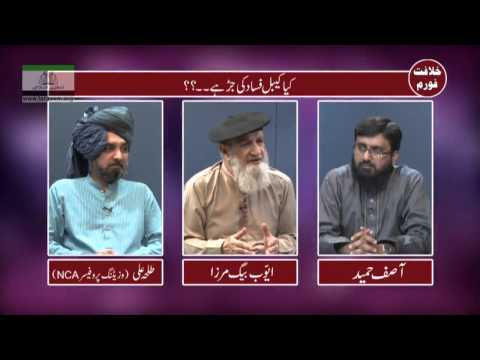 230 Reasons of Suicide in Karachi School (Khilafat Forum)