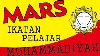 Mars IPM ( Ikatan Pelajar Muhammadiyah Kabupaten Kediri) Mp3