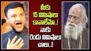 మీకు 15 నిమిషాలు కావాలేమో..! నాకు 2 నిమిషాలు చాలు..!! || Dharma Peetam || Aravind Aghora YouTube Videos