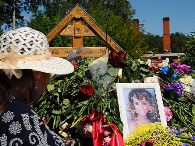 Жанну Фриске похоронили на Николо-Архангельском кладбище