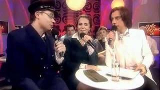 Настя Каменских и Гарик Харламов - Прощай