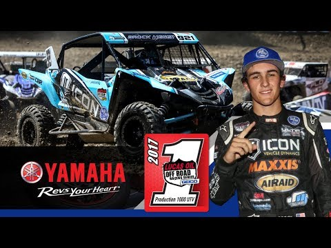 Brock Heger | 2017 Yamaha Wall of Champions Inductee