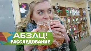 Украинские города, где можно построить карьеру за 1 день Ч.1 - Абзац! - 16.02.2017