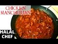 Download Video THE BEST CHICKEN MANCHURIAN RECIPE | HOW TO MAKE CHICKEN MANCHURIAN | Halal Chef MP4,  Mp3,  Flv, 3GP & WebM gratis