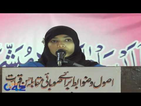 CM Quranic recitation and Naat competition in Government Postgraduate Islamia college
