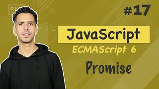 #17 JavaScript Promise