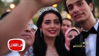 فيديو مشاهد حصرية من عقد قران هبة مجدي ومحمد محسن وتعليق كوميدي يصيبهما بالإحراج بعد الحفل