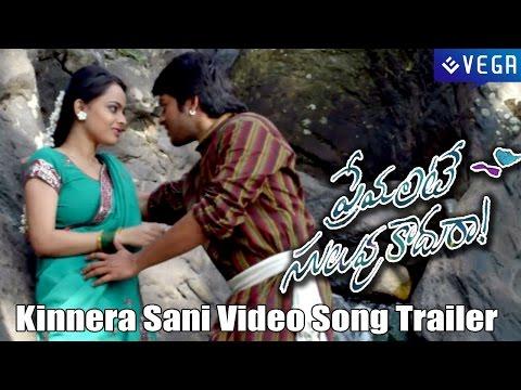 Premante Suluvu Kadura Movie | Kinnera Sani Video Song Trailer