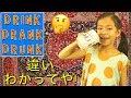 Drank & Drunk【飲む🥤】の発音:ドランクちゃうで😲/Pronounce Drink, Drank, Drunk