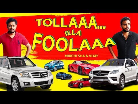 Toll Gate Atrocities | Toll Gate | Rules & Regulations