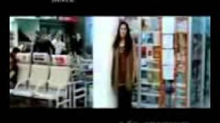 ragbari govt high school + mamun rajbari sripur - rajneeti new song