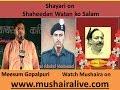 musalman,shaheedan watan, par new shayari by meesum gopalpuri kat  Picture