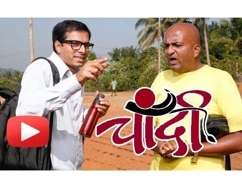 Marathi Movie Chandi - Unseen Pictures - Pu La Deshpande, Vaibhav Mangle