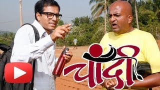 Marathi Movie Chandi - Unseen Pictures - Pu La Deshpande, Vaibhav Mangle