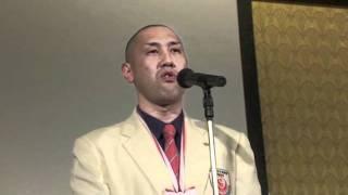 2012年1月8に品川プリンスホテルにておこなわれた第10回全世界空手道選...