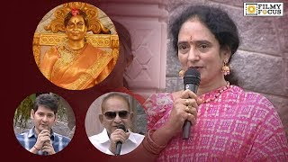 Prabhas Mother Shyamala Devi Emotional Speech at Vijaya Nirmala Statue Inauguration