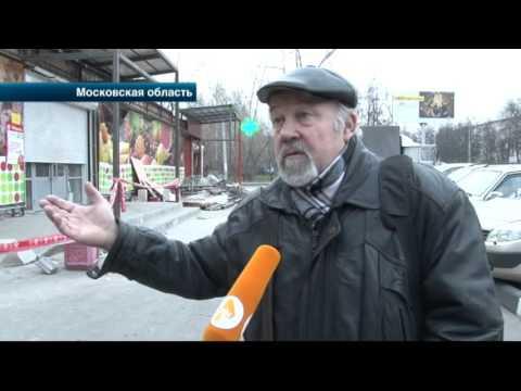 Жители подмосковного Жуковского предрекают обрушение жилого дома из за ремонта в  Пятерочке
