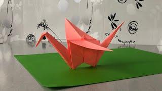 Журавлик счастья из бумаги. Как сделать журавля из бумаги. How to make a paper crane. DIY.