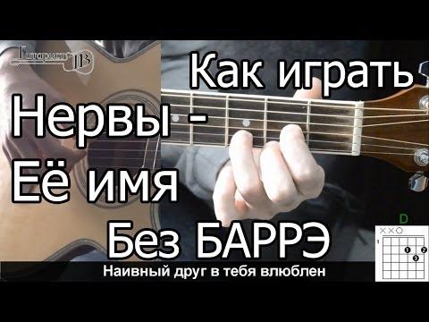 Поющие гитары «Толстый карлсон» - текст и слова песни в