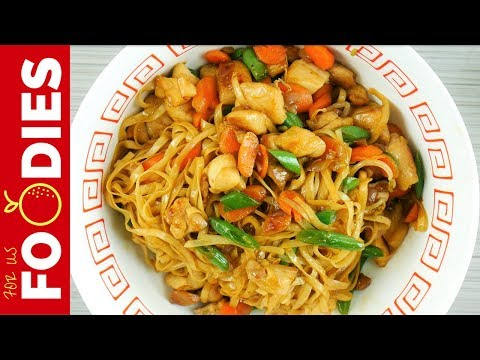 How To Make Asian Chicken Noodle Stir Fry - At Home
