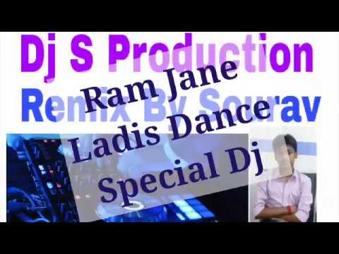 [Dj S Production] Ram_Jane_Hard_Bass_Dj_Remix_By_Dj_S_Production