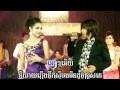 Download Khmer Karaoke [SD28T08]-ban bong som nang huey (Keo Veasna) MP3 song and Music Video