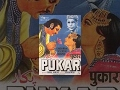 Pukar (1939) Full Movie | Old Classic Hindi Films By Movies Heritage video